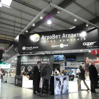 АгроВет Атлантик_Зерновые технологии 2014