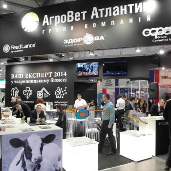 АгроВет Атлантик_Зерновые технологии 2014(5)