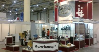 Белтимпорт_ПромФорум 2012