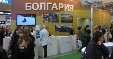 Bulgaria_UITM 2013