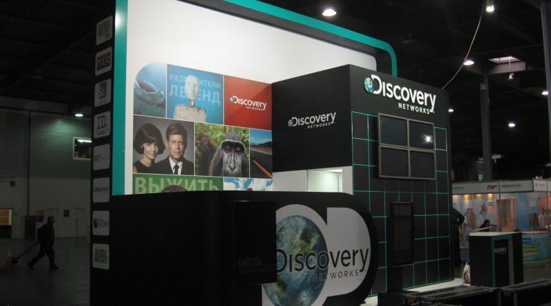Discovery_EEBC 2011
