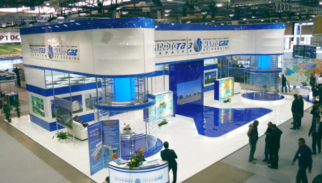 NAK Naftogaz Oil & Gas 2010