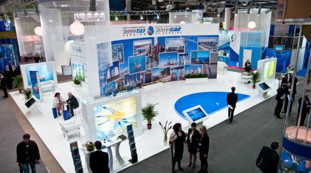 NAK Naftogaz Oil & Gas 2012 (3) (1)