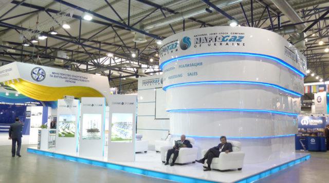 NAK Naftogaz POWER ENGINEERING FOR INDUSTRY 2011 (1) (1)