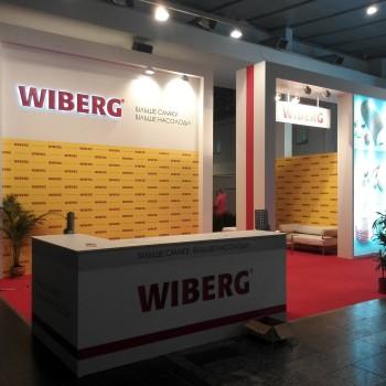 Wiberg_INPRODMASH 2014___