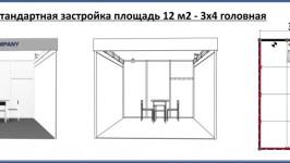 phoca_thumb_l_11-12