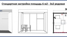 phoca_thumb_l_11-5