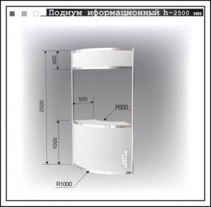phoca_thumb_l_infopod_fs
