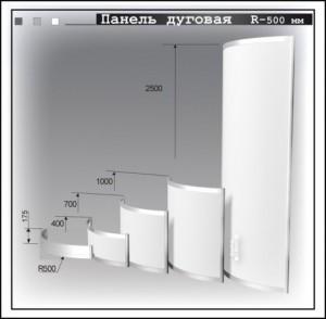 phoca_thumb_l_panel_5_fs