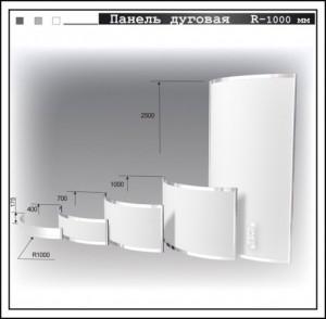 phoca_thumb_l_panel_7_fs