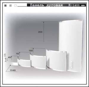 phoca_thumb_l_panel_8_fs