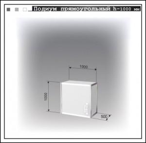 phoca_thumb_l_podpr_1000_fs
