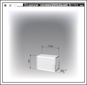 phoca_thumb_l_podpr_700_fs-1