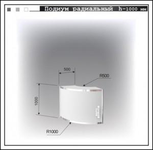 phoca_thumb_l_podr_1000_fs