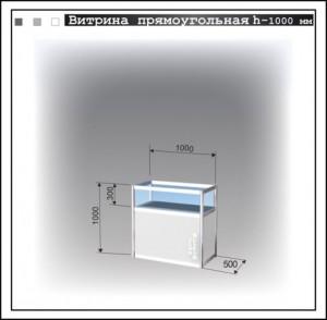 phoca_thumb_l_vt_pr1000_fs